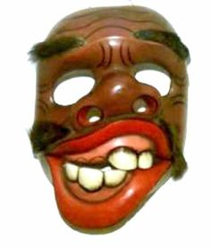 Indonesian Masks | Indonesian Masks