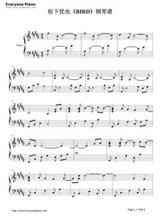 Anime Sheet Music | Bird-Black Butler II anime Stave Preview 1-Free Piano Sheet Music ...