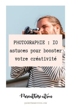 French Friend, Portraits, Photos Voyages, Photography Tips For Beginners, Belle Photo, Girl Boss, Photo Art, Travel Photography, Instagram