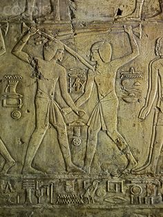 Relief of men performing a ceremonial dance from the Tomb of Kheruef