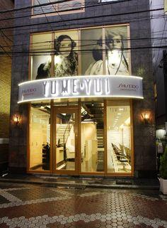 1000 images about salon interior design on pinterest for Beauty salon exterior design
