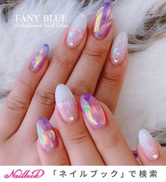What Christmas manicure to choose for a festive mood - My Nails Almond Acrylic Nails, Best Acrylic Nails, Witchy Nails, Kawaii Nails, Manicure E Pedicure, Pretty Nail Art, Dream Nails, Fabulous Nails, Nail Art Diy