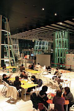 Sendai Mediatheque. Toyo ItoSendaiBookstoresJapan