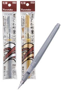 Kuretake - Brush Pen - Gold