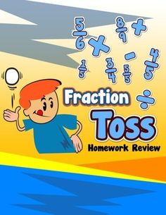 All you need for this quick, fun way to review fraction homework is a small, soft ball.Get the complete BUNDLE of the 30 Day Focus on Fraction Games = 30 Fraction Games + 20 Bonus Fraction Games