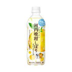 河内晩柑(かわちばんかん)しぼりスパークリング - 食@新製品 - 『新製品』から食の今と明日を見る!