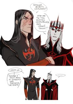 Mairon and Melkor by Phobs