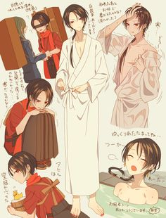 Otoya Ittoki, Mutsunokami Yoshiyuki, Sword Dance, Touken Ranbu, Anime Style, Hetalia, Anime Guys, Les Oeuvres, Anime Characters
