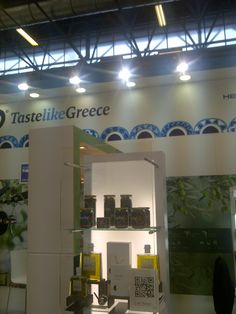 Fereikos products at Sial 2012