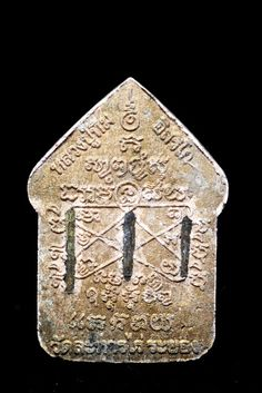 Old LP TIM 3 Takrut  Dry Thai Buddha Amulet GV05  Sand & Limestone Powder