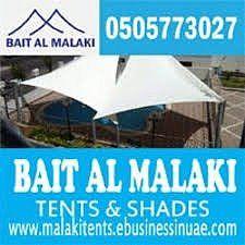 Al Bait Al Malaki Tents and Shades +971553866226  sc 1 st  Pinterest & AMERICAN UNIVERSITY SHARJAH EVENT INSTALLATION ARABIC MAJLIS TENTS ...