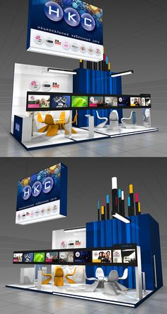 NKS exhibition stand on Behance