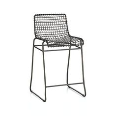 Tig Counter Stool  | Crate and Barrel