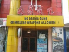 Leave your nuclear weapons at home!!!