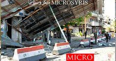(تحرير الشام) تتبنى تفجيرا استهدف مواقع النظام في ريف اللاذقية