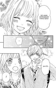 Manga Anime, Comic Manga, Anime Couples Manga, Manhwa Manga, Yandere Manga, Anime Love, Couple Manga, Anime Suggestions, Romantic Manga