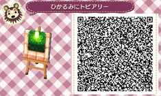 Green Shrub with Light in Brick Planter -  Animal Crossing New Leaf QR Code