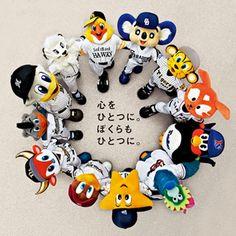 japan to see baseball! Hiroshima Toyo Carp, Nippon Professional Baseball, Cheap Baseball Caps, Event Logo, Baseball Equipment, Funny Posters, Game 7, Graphic Prints, Cool Designs