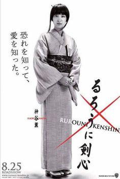 Rurouni Kenshin.