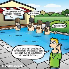 Ah ik zie het al #cartoon -Evert Kwok