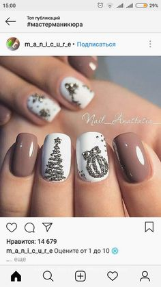 Christmas nails in white, beige and gray with tree and ornaments .- Christmas nails in white, beige and gray with tree and ornaments! Christmas nails in white, beige and gray with tree and ornaments! Xmas Nails, Holiday Nails, Fun Nails, Pretty Nails, Christmas Nails 2019, Christmas Manicure, Nagellack Design, Nails 2018, Christmas Nail Designs