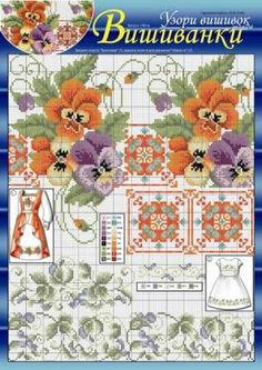 Floral cross stitch patterns will make your embroidered shirts look absolutely exclusive. Here are some great samples that can impress anyone Cross Stitch Magazines, Cross Stitch Books, Cross Stitch Borders, Cross Stitch Rose, Cross Stitch Flowers, Cross Stitch Charts, Cross Stitch Designs, Cross Stitching, Cross Stitch Patterns