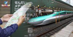 Estações de trem-bala no Japão terão mais centros de informações para estrangeiros.