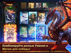 deck heroes best Android games like Pokemon Games Like Pokemon, Best Android Games, Dragon City, Best Ipad, Deck Design, Have Some Fun, Coding, Gifts, Painting