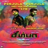 Simba 2016 Tamil Movie Mp3 Songs Free Download Isaimini Kuttyweb Mp3 Song Songs Movies