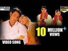 Telugu Video Song, Telugu HD Video Download, Telugu Song, Telugu Video Dj Video, View Video, Marriage Songs, Mahesh Babu, Mp3 Song Download, Movie Songs, Telugu Movies, Dance Videos, Hd 1080p