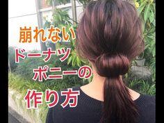 夏に向け、心機一転で伸ばしていた髪をばっさりと切られた方も多いのではないでしょうか。リフレッシュできたのはいいけれど、悩むのはアレンジですよね。でも大丈夫。ショートさんやボブさん向けのアレンジもたくさんありますよ♡ Kimono, Hair, Kimonos