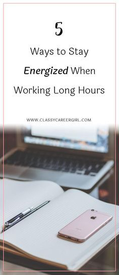5 Ways to Stay Energized When Working Long Hours Today's fast paced and challenging life has affected many things—it has made everyone busy. Working long past the 6 pm off time has become a norm. Read more: http://www.classycareergirl.com/2017/01/energized-working-long-hours/