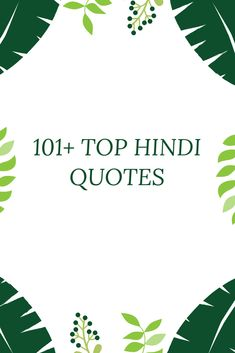 101+amazing #motivational #quotes Motivational Status In Hindi, Hindi Quotes, Motivational Quotes, Shayari Image, Status Hindi, Top Quotes, Love Status, Walmart, Playing Cards
