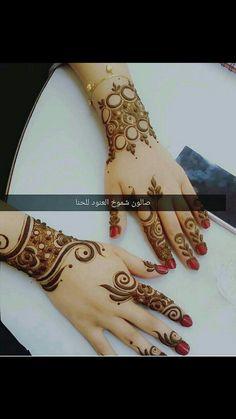 Arabian Mehndi Design, Khafif Mehndi Design, Stylish Mehndi Designs, Mehndi Designs For Girls, Mehndi Design Pictures, Mehndi Designs For Fingers, Beautiful Henna Designs, Latest Mehndi Designs, Mhndi Design
