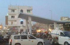 اخر اخبار اليمن - شركة النفط بساحل حضرموت تنفي وجود أي توجه لرفع أسعار المحروقات في السوق المحلي