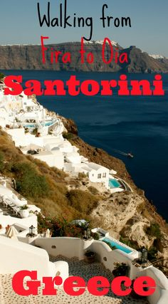 The day walk from Fira to Oia is a must do when visiting the Greek Island of Santorini. Spectacular views of the caldera and the beautiful villages along the way lead inevitably to one of the world's favourite sunsets - at the stunning settlement of Oia. One of the most beautiful things to do in the Greek Islands: http://www.worldwanderingkiwi.com/2011/10/santorini-walk-from-fira-to-oia-sunset-greek-islands/