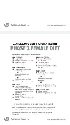 Trendy Strength Training Plan For Women Jamie Eason 52 Ideas Weight Lifting Plan, Weight Lifting Workouts, Weight Training, Weight Loss, Extreme Workouts, Easy Workouts, Losing Weight, Jamie Eason 12 Week, Jamie Eason Live Fit