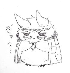 Slayer Meme, Demon Slayer, How Big Is Baby, Big Baby, Baby Boy, Bokuto Koutarou, Anime Crossover, Manga Pictures, I Love Anime