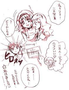 Zero Two, Darling In The Franxx, Kokoro, All Anime, Anime Couples, All Art, Cartoons, Geek Stuff, Manga