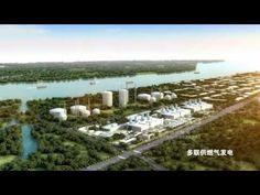 ▶ Fox Renderfarm Rendering project - Hengqin Island, Zhuhai China - YouTube
