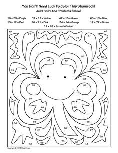 """This four page set of original printables includes """"Color by Numbers Shamrock"""" (addition without carrying), """"Color by Numbers Lucky,"""" (subtraction without regrouping), """"Shamrock Pair Search"""" and """"Hidden Pictures."""""""
