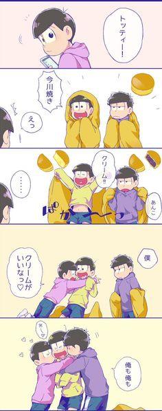 【漫画】『なかよし110十ちゃん♡』(おそ松さん)