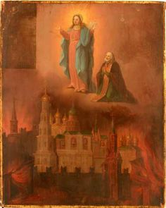 Appearing of Most Holy Theotokos in Moscow in time of 1812 Patriotic war