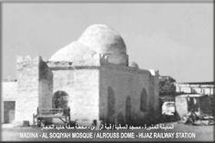 مسجد السقيا