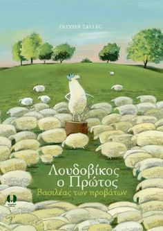 New Fiction Books, Illustrator, Ludwig, Golf Courses, Sheep, Picture Books, Reading, Link, Easy