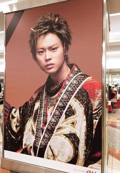 Kamen Rider Series, Nihon, Crushes, Sari, Singer, Japan, Actors, Guys, Fashion