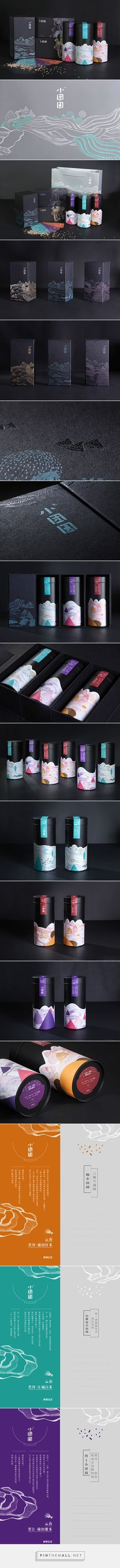 Xiaotuanyuan (I believe it's tea oil, rice and salt -please feel free to correct me) designed by Yi Mi Xiaoxin. Pin curated by Rice Packaging, Cool Packaging, Brand Packaging, Japanese Packaging, Tee Design, Label Design, Package Design, Corporate Design, Packaging Inspiration
