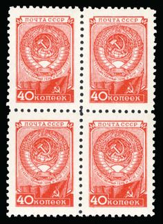 Russia 1958 40k rose red, line-perf. 12 1/2 (instead of comb-perf. 12x12 1/2), the unique block of four, with slight gum disturbances (possibly having been adhered on presentation cards), fresh and v.f. Standart Catalogue mentions the existence of line-perf. 12 1/2 (see note after No.1879), (Liapine Catalogue P1 (2007), value Euro 20,000 as singles), A great rarity, less than 10 of each known  Dealer Cherrystone Auction  Auction Estimate price: 23000.00US$
