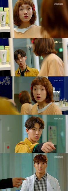 """""""Weightlifting Fairy Kim Bok-joo"""" Continues Steady Rise in Viewer Ratings"""