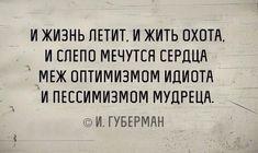 И жизнь летит... fPrhUpTWM6k.jpg (510×304)